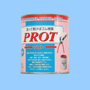 prot005