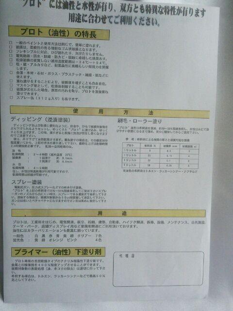 DSC_0041